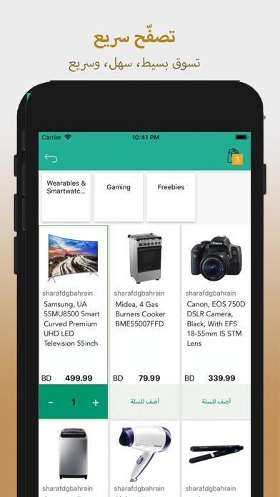 Panda Shops BH screenshot four