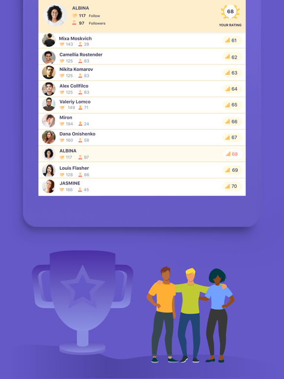 Social Spy - For your Networks screenshot