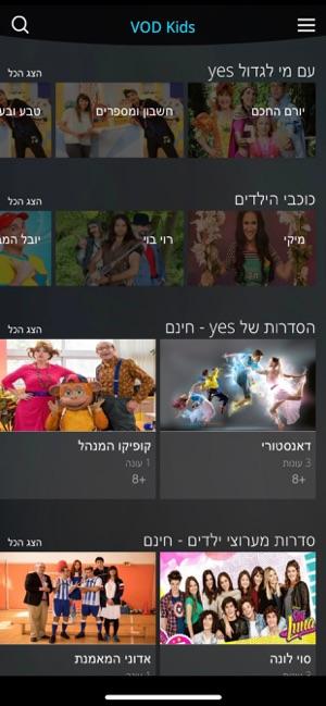 yesGO on the App Store