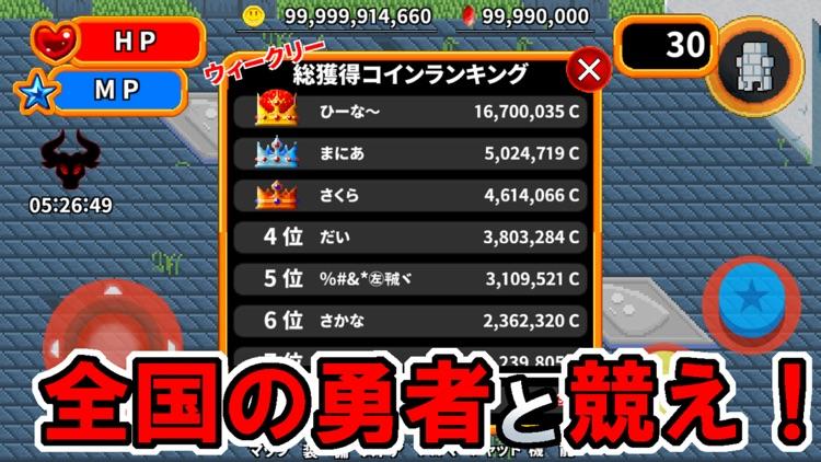 社畜勇者 screenshot-4