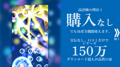 脳トレHAMARU 計算ゲームで脳トレ勉強アプリのおすすめ画像3