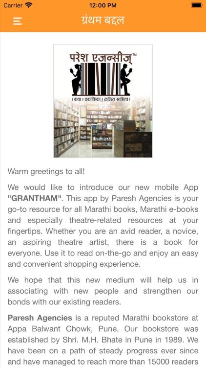 Grantham - eBook Reader screenshot-3