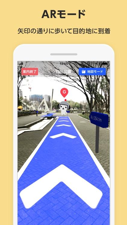 Yahoo! MAP-ヤフーマップ screenshot-8