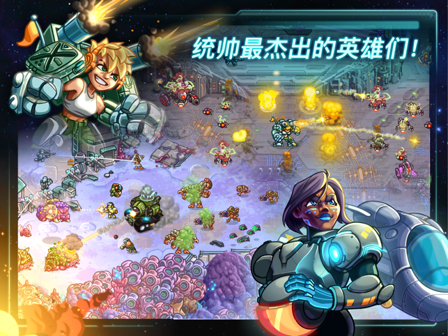 钢铁战队!(Iron Marines) Screenshot