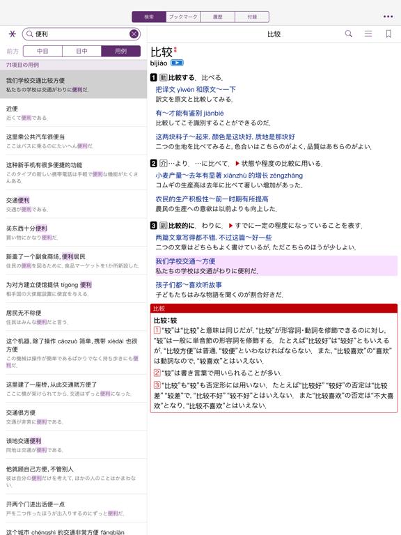 https://is2-ssl.mzstatic.com/image/thumb/Purple113/v4/19/95/d8/1995d86d-a715-127b-0102-0c58fa6cb509/pr_source.png/576x768bb.png