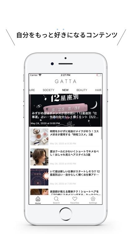 GATTA - 女性のためのライフスタイルメディア