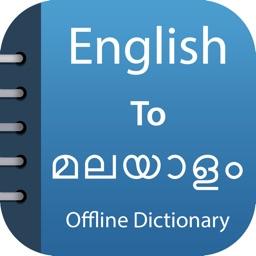 Malayalam Dictionary Pro.