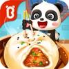 中華レストラン-BabyBus お料理ゲーム - iPadアプリ