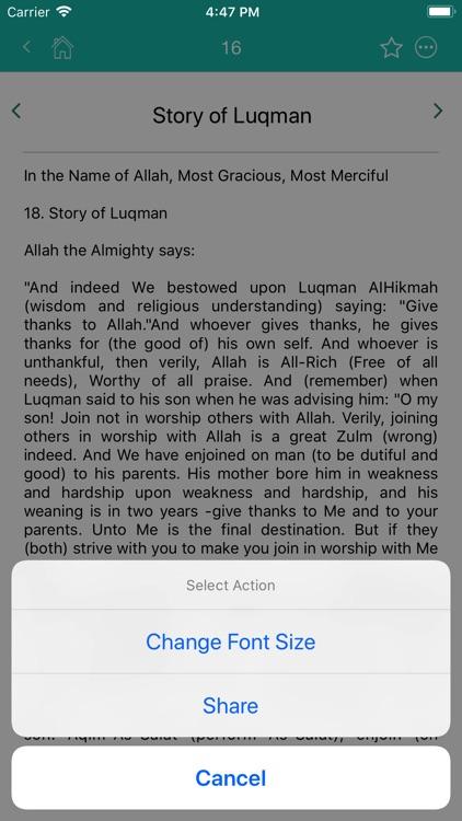 Quran Stories (Islam) screenshot-3