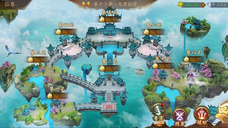 悠唐天下-3D国风经典塔防游戏 screenshot-6