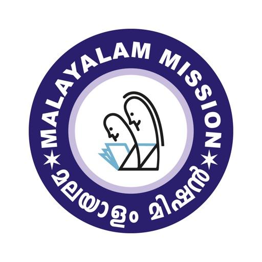 Malayalam Mission