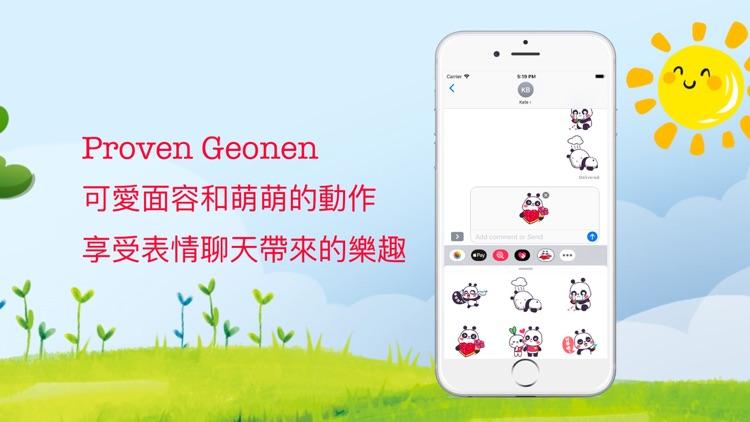 Proven Geonen screenshot-3