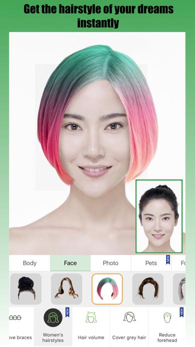 Retouch Me: Body & Face Editor Screenshot