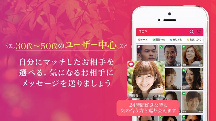 Embi screenshot-3