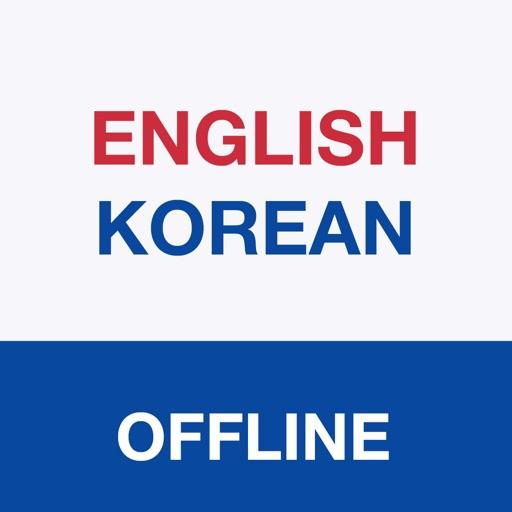 Korean Translator OFFLINE