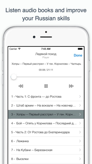 Russian Reading & Audio Books screenshot three