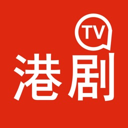 港剧TV-热播港剧TV社区