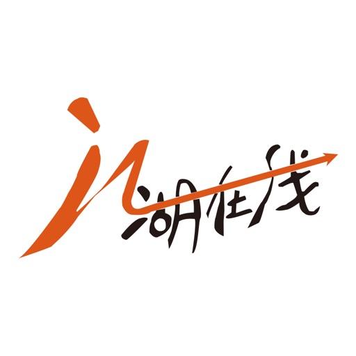 江湖在线 - 工程领域服务平台 download