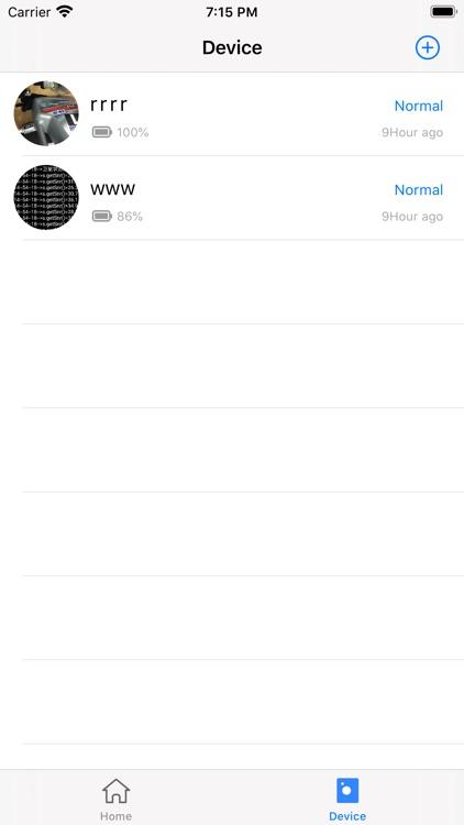 WiiLoc screenshot-4