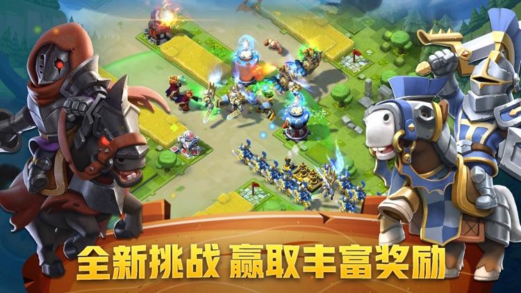 帝国防线:暗月传说(Caravan War) screenshot-4