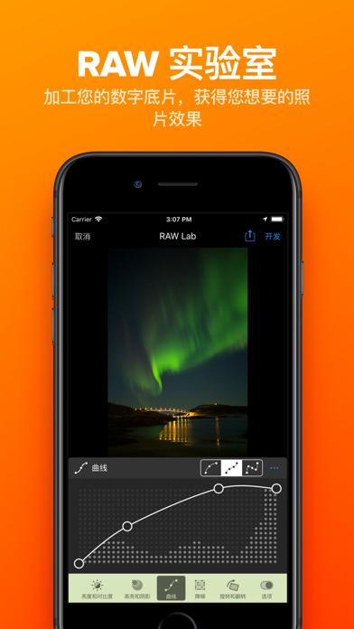 Screenshot for Camera+ 2 in China App Store