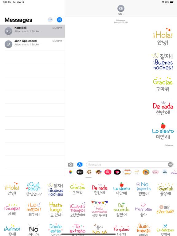 Spanish Korean learning screenshot 5