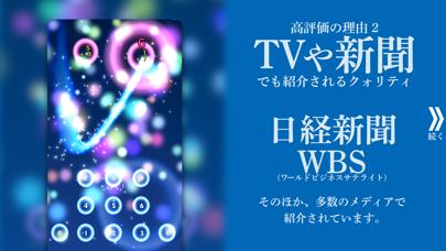 脳トレHAMARU 計算ゲームで脳トレ勉強アプリのおすすめ画像4