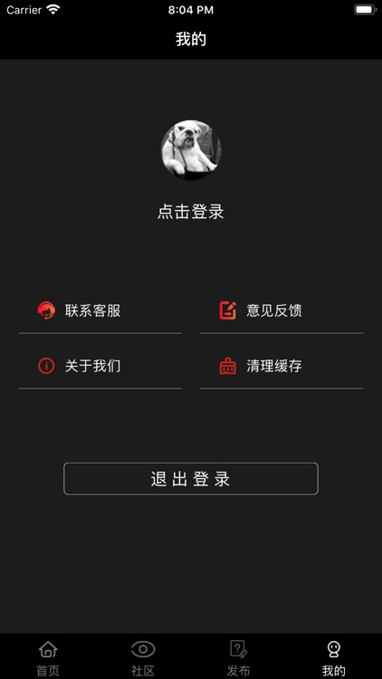 点通期货-行情资讯平台 screenshot-3