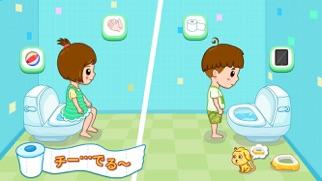 ベビーパンダのお世話:トイレトレーニングのおすすめ画像2