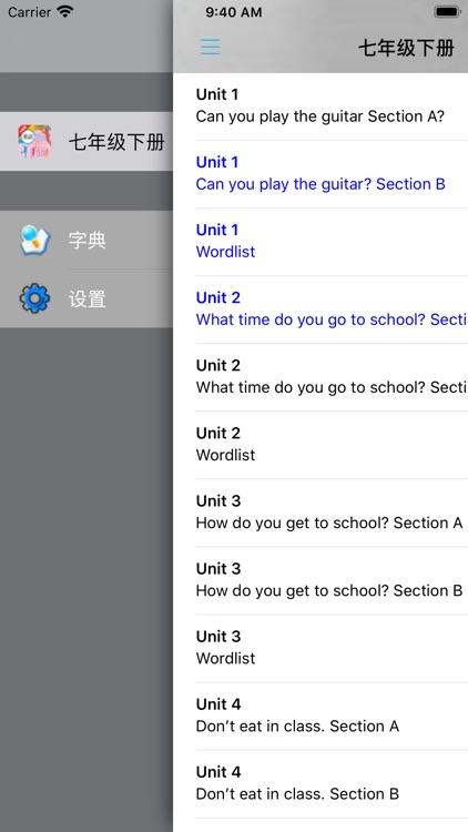 初中英语七年级下册人教版 screenshot-3