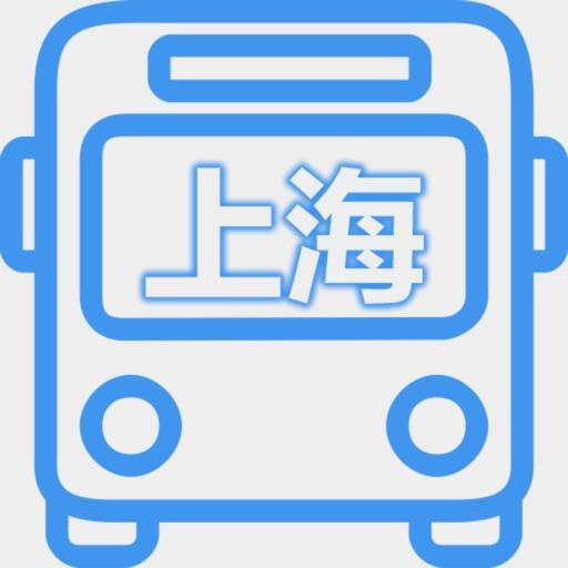上海实时公交-实时到站查询