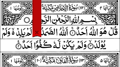 ezQuran - Easy Read Quranのおすすめ画像2