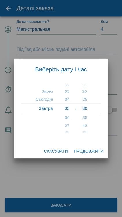 MOECOTAXI screenshot-4