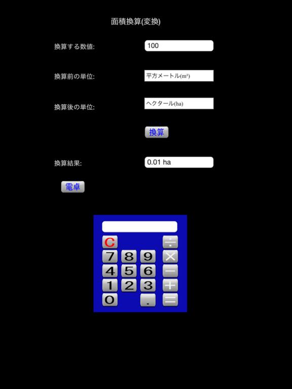https://is2-ssl.mzstatic.com/image/thumb/Purple113/v4/1f/e6/8c/1fe68c41-ffa5-a814-ab5e-1adc722b50be/pr_source.png/576x768bb.png