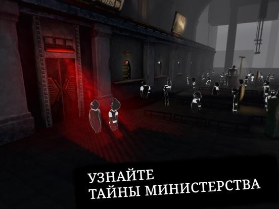 Игра Beholder 2