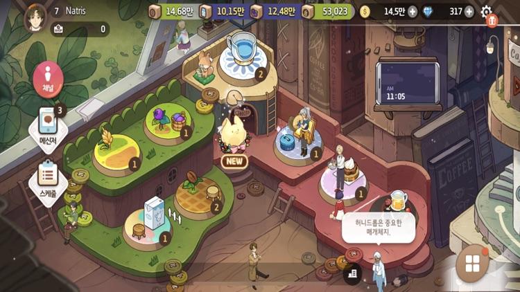 아이러브커피N screenshot-6