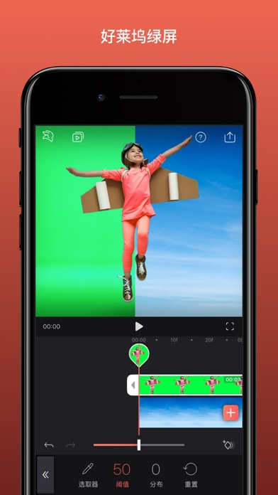 Screenshot for Enlight Videoleap in China App Store