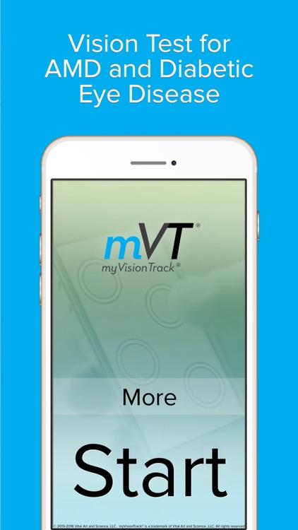 mVT® screenshot-0