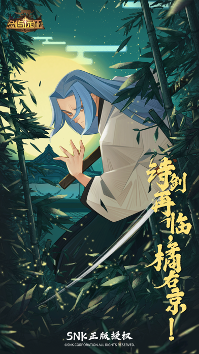 剑与远征 - AFK