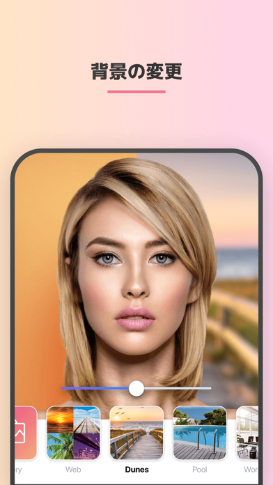 FaceApp - AI表情エディタ - 窓用