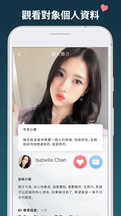 Singol 交友APP 尊貴版 screenshot-3