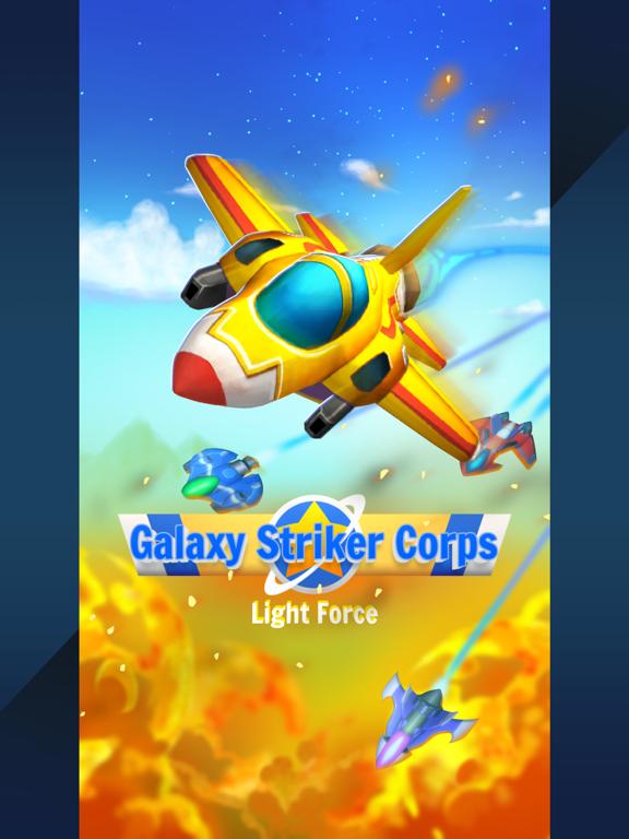 Galaxy Striker Corps(Premium) screenshot 10