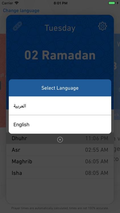 Imsakyet Ramadan 2021