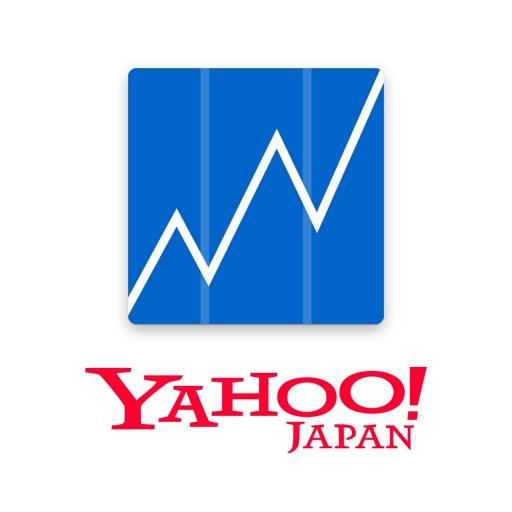 Yahoo!ファイナンス - 株価、為替の無料アプリ