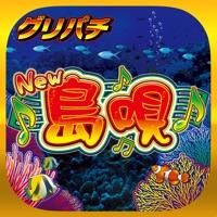 [グリパチ]New島唄30のアプリアイコン(大)