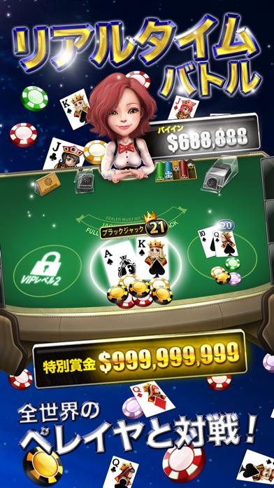 フルハウスカジノ screenshot1