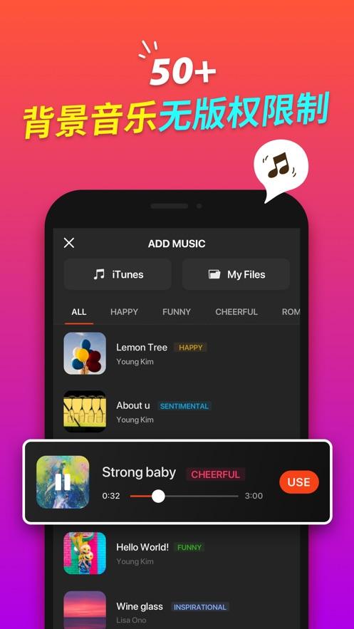 视频编辑 - VideoDay App 截图