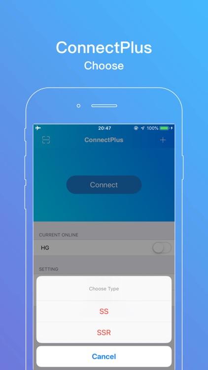 ConnectPlus2-Proxy Utility screenshot-4