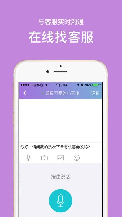 U净 screenshot-4