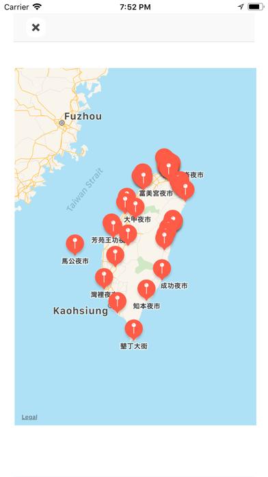 台湾夜市 No.1台湾夜市アプリのおすすめ画像3